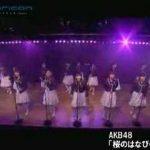 AKB48楽曲一覧