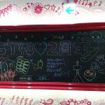 NGT48劇場オープン2周年・前々夜祭