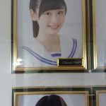 AKB48 16期生