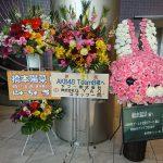 Team8富山県公演・夜公演@オーバード・ホール