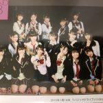AKB48 研究生「パジャマドライブ」公演